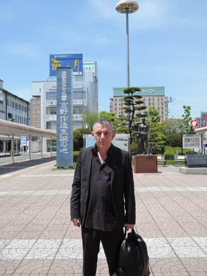 宮城県加美町バッハホールで演奏しました!: フレンドシップ ...